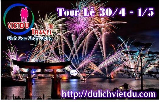 Tour Đà Lạt 3 ngày 2 đêm Lễ 30/4/2020