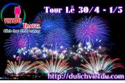 Tour Đà Lạt 4 ngày 3 đêm Lễ 30/4/2021