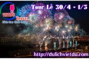 Tour Lễ 30/4/2021 Nha Trang 4 ngày 3 đêm