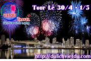Tour Hàm Thuận Nam 2 ngày 1 đêm Lễ 30/4/2021