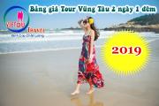 Bảng giá Tour Vũng Tàu 2 ngày 1 đêm 2020